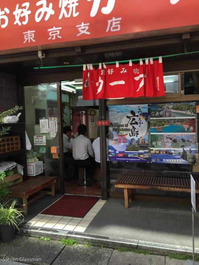 hiroshima-okonomiyake-01