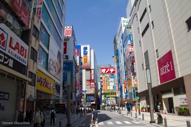 akihabara-daylight
