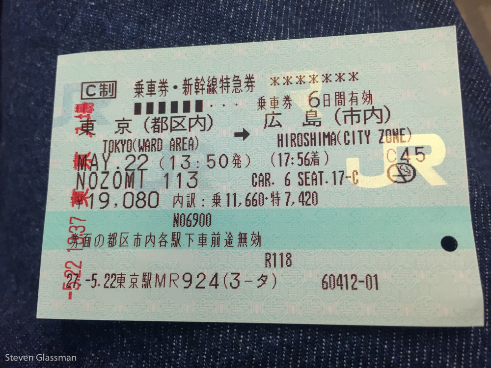 hiroshima-00