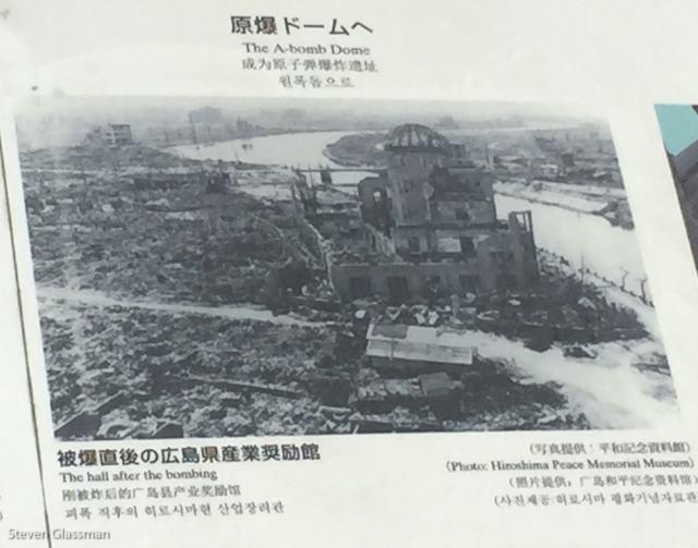 hiroshima-23