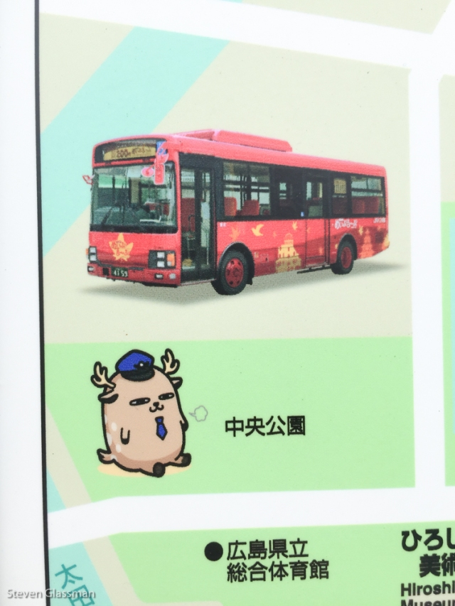 hiroshima-25