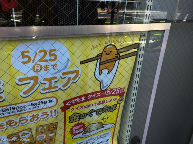 because-japan-13