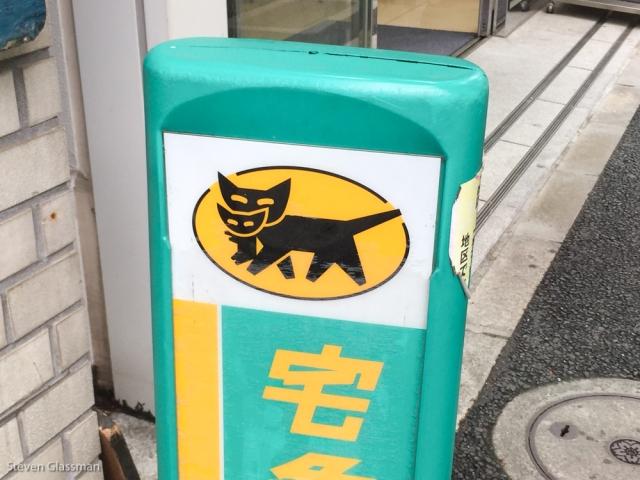 because-japan-138