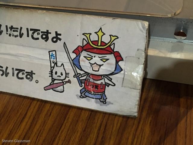 because-japan-148