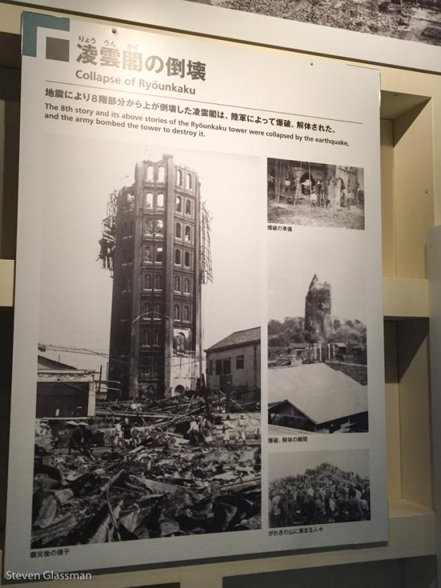 edo-tokyo-museum-18