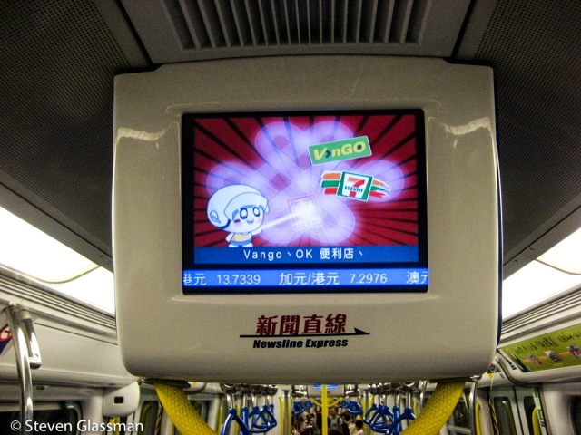 Commercials on the train.